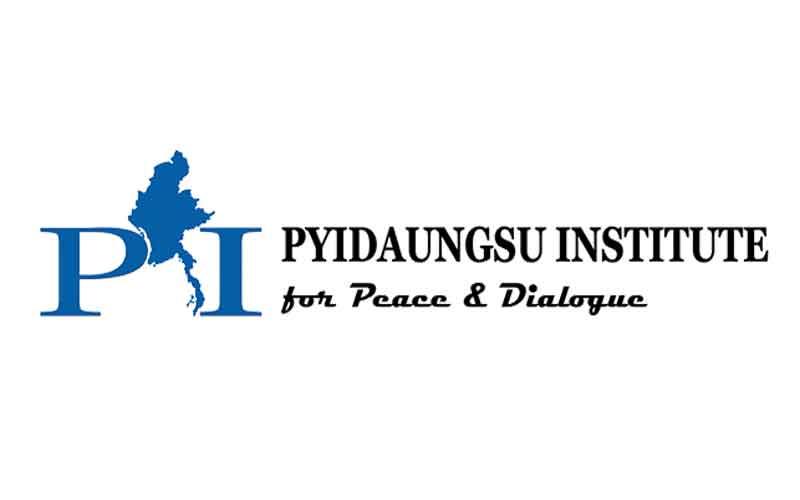 Pyidaungsu Institute