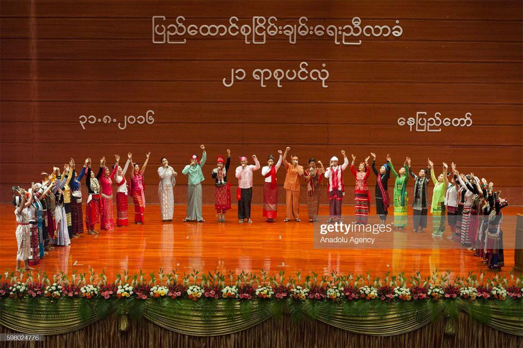 Union Peace Conference